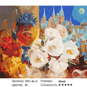 Количество цветов и сложность  Тихая ночь Раскраска картина по номерам на холсте Белоснежка 1011-AL-C
