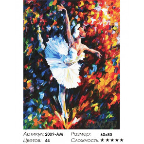 Танец души Раскраска картина по номерам на холсте Белоснежка 2009-AM