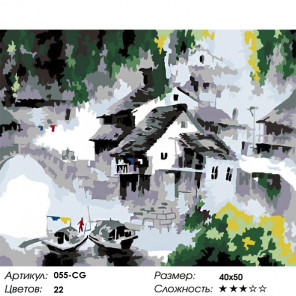 Белый город Раскраска картина по номерам на холсте Белоснежка