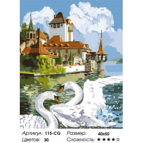 Количество цветов и сложность  Лебединая пара Раскраска картина по номерам на холсте Белоснежка 115-CG