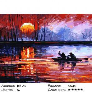 Количество цветов и сложность Рыбалка на закате Раскраска картина по номерам на холсте Белоснежка 157-AS