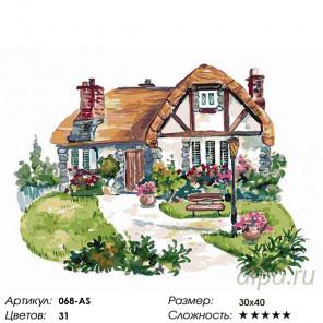 Домик на полянке Раскраска картина по номерам на холсте Белоснежка