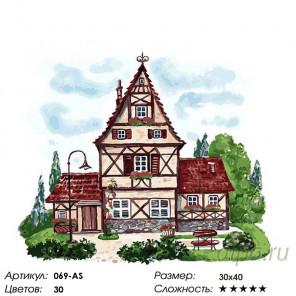 Домик с башенкой Раскраска картина по номерам на холсте Белоснежка