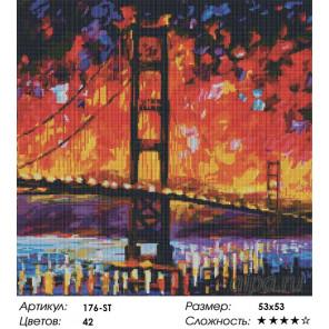 Количество цветов и сложность Мост Золотые ворота Алмазная вышивка мозаика Белоснежка 176-ST