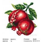 Количество цветов и сложность Спелый гранат Алмазная вышивка мозаика на подрамнике Белоснежка 030-ST-S