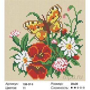 Бабочка на лугу Алмазная вышивка мозаика на подрамнике Белоснежка 058-ST-S