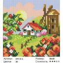 Количество цветов и сложность Домик с мельницей Алмазная вышивка мозаика на подрамнике Белоснежка 099-ST-S