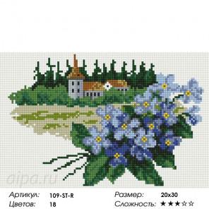 Незабудки Алмазная вышивка мозаика на подрамнике Белоснежка