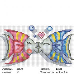 Поцелуйчики Алмазная вышивка мозаика Белоснежка