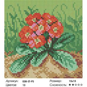 Цветущая примула Алмазная вышивка мозаика Белоснежка