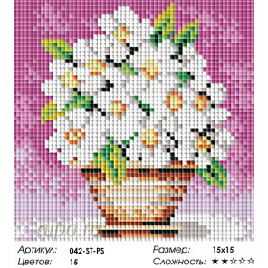Количество цветов и сложность Белоснежные цветы Алмазная вышивка мозаика Белоснежка 042-ST-PS