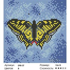 Бабочка на синем Алмазная вышивка мозаика Белоснежка