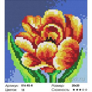 Количество цветов и сложность Махровый тюльпан Алмазная вышивка мозаика на подрамнике Белоснежка 016-RS-R