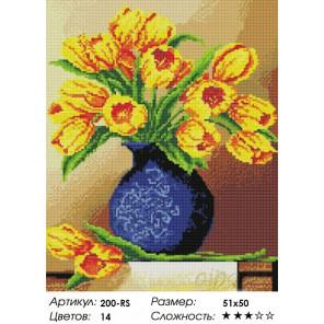 Весенние тюльпаны Алмазная вышивка мозаика Белоснежка