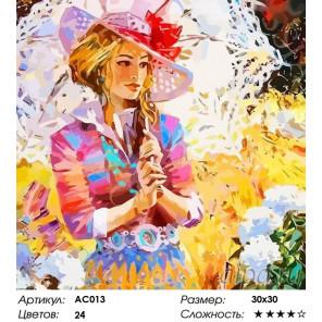 Сложность и количество цветов  Милая леди Раскраска - открытка по номерам с декором Color Kit AC013
