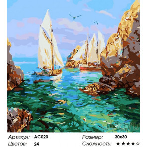 Сложность и количество цветов  Солнечный берег Раскраска - открытка по номерам с декором Color Kit AC020