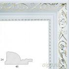 Flora Серебряная Рамка багетная универсальная для картины 1081-BL