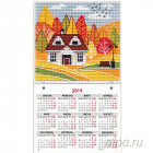 Осень. Времена года Набор для вышивания с магнитом Овен 1114