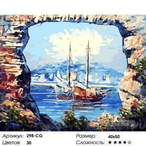 Количество цветов и сложность В тихой бухте Раскраска картина по номерам на холсте Белоснежка 298-CG