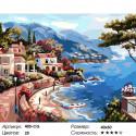 Количество цветов и сложность Курортный городок Раскраска картина по номерам на холсте Белоснежка 405-CG