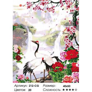 Количество цветов и сложность Журавли Раскраска картина по номерам на холсте Белоснежка 212-CG