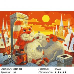 Количество цветов и сложность Поздний ужин Раскраска картина по номерам на картоне Белоснежка 3004-CS