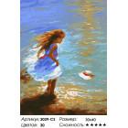 Количество цветов и сложность Улетела шляпа Раскраска картина по номерам на картоне Белоснежка 3039-CS