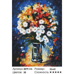 Количество цветов и сложность Очарование Раскраска картина по номерам на картоне Белоснежка 3079-CS