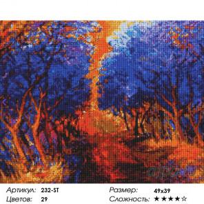 Осенний лес Алмазная вышивка мозаика Белоснежка