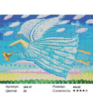 Летящий ангел Алмазная вышивка мозаика Белоснежка 243-ST