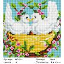 Пара голубей Алмазная вышивка мозаика на подрамнике Белоснежка