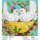Количество цветов и сложность Пара голубей Алмазная вышивка мозаика на подрамнике Белоснежка 367-ST-S