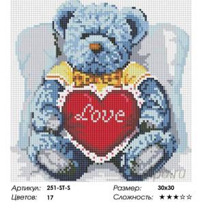 Количество цветов и сложность Медвежонок с сердцем Алмазная вышивка мозаика на подрамнике Белоснежка 251-ST-S