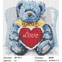 Медвежонок с сердцем Алмазная вышивка мозаика на подрамнике Белоснежка 251-ST-S