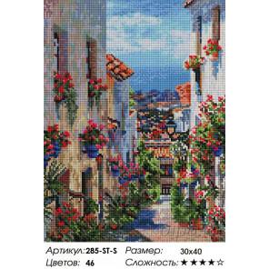 Испания. Михас Алмазная вышивка мозаика на подрамнике Белоснежка 285-ST-S