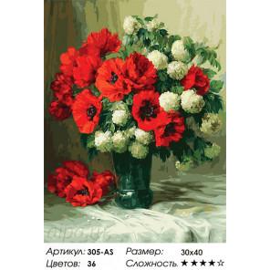 Количество цветов и сложность Маки и снежные шары Раскраска картина по номерам на холсте Белоснежка 305-AS