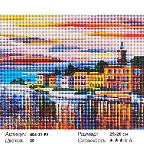 Озеро Комо - Белладжио Алмазная вышивка мозаика Белоснежка 404-ST-PS