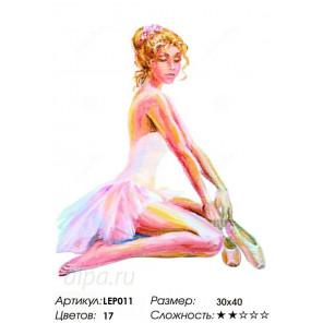 Количество цветов и сложнсоть Сидящая балерина Алмазная мозаика на подрамнике LEP011