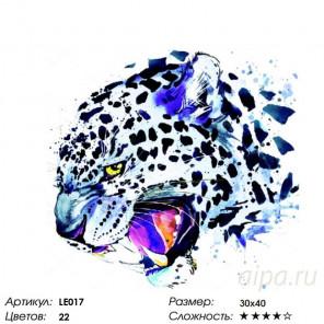 Количество цветов и сложнсоть Ягуар Алмазная мозаика на подрамнике LE017