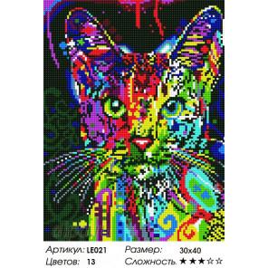 Количество цветов и сложность Кошка поп-арт Алмазная мозаика на подрамнике