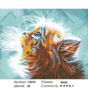 Количество цветов и сложность Котенок в мечтах Алмазная мозаика на подрамнике