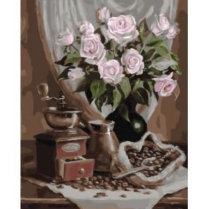 Кофейный натюрморт с розами Раскраска картина по номерам на холсте