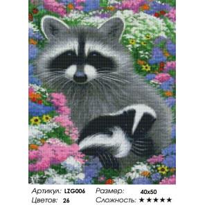 Количество цветов и сложность Дружба Алмазная вышивка мозаика LZG006
