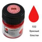 532 Красный блестки Краска без обжига Porcelain Marabu ( Марабу)