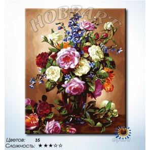 Количество цветов и сложность Украшение дома Раскраска по номерам на холсте Hobbart DZ4050032-LITE