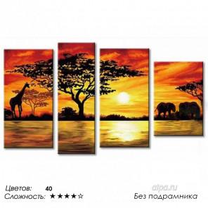 Африка Раскраска по номерам на холсте Hobbart