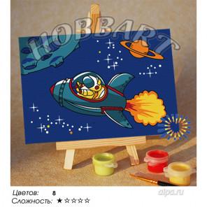Количество цветов и сложность По просторам галактики Раскраска по номерам на холсте Hobbart M1015159-Lite