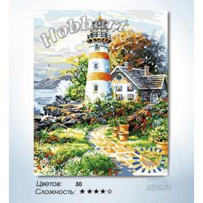 Количество цветов и сложность Путеводитель Раскраска по номерам на холсте Hobbart HB4050172-Lite