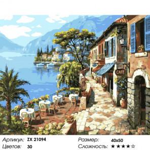 Количество цветов и сложность Морское побережье Раскраска картина по номерам на холсте ZX 21094