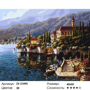 Тихая гавань средиземноморья Раскраска картина по номерам на холсте